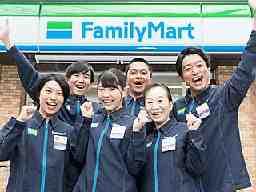 ファミリーマート浜松高丘西店