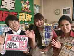 株式会社明光産業/セルフ藤枝SS カーケアショップ藤枝