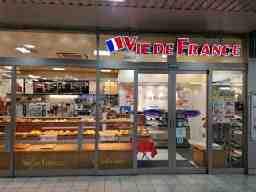 ヴィドフランス 三島店