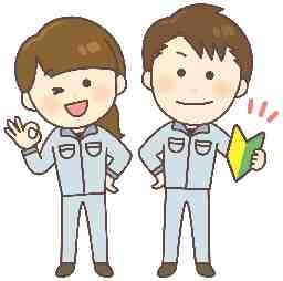 株式会社THビジネスサポート 名古屋支店/J070-830