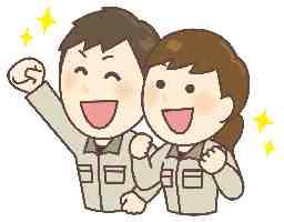 株式会社THビジネスサポート 名古屋支店/J055-1184ーjimu