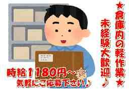 コハダ株式会社 名古屋支店