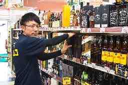 銘酒の森 酒アルコ 静岡豊田町店(サカツコーポレーション)