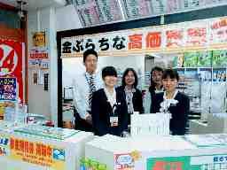 金券屋ハウマッチ 静岡駅南口店