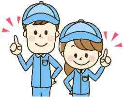 株式会社THビジネスサポート 名古屋支店/J070-1153-female