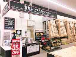 ホームセンターバローメガストア羽島インター店