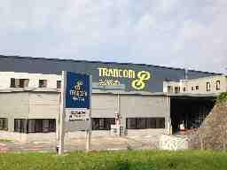 トランコムEX東日本株式会社 静岡ロジスティクスセンター