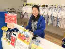 小島屋クリーニング 徳倉店