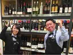 ワインショップ・エノテカ 近鉄上本町店