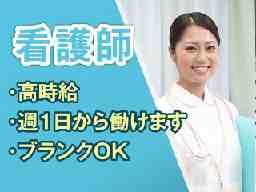 株式会社ユナイテットスタッフ E-S0095-001