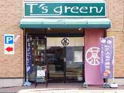株式会社T's green