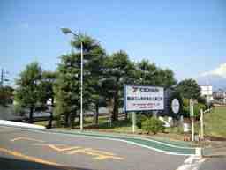 横浜ゴム株式会社 三島工場