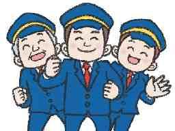 株式会社安全警備 静岡営業所