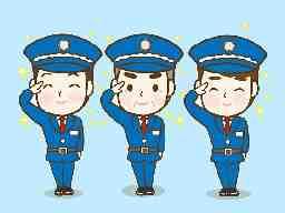 株式会社静岡総合警備保障 横浜営業所