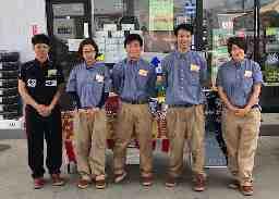 株式会社 吉田石油店