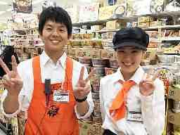 MEGAドン・キホーテUNYアラタマ店(仮)