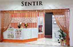 SENTiR(センティア) ヴィアモールアピタ江南西店