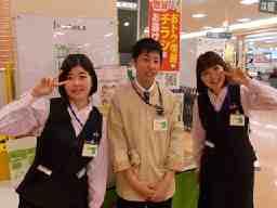 アピタ島田店(ユニー株式会社)