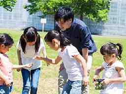 豊田市役所 子ども部 次世代育成課