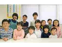 学研教室 浜松事務局