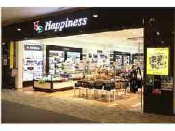 ブランドショップハピネス名古屋茶屋店