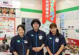 株式会社will ファミリーマート豊田高岡本町店