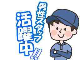 株式会社スタックカラー HR事業部