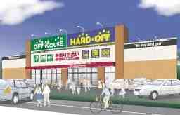 オフハウス藤枝店