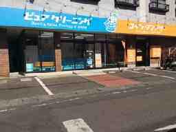 ピュアクリーニング 池田店