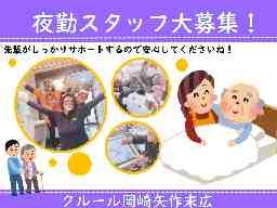 株式会社ビバント/クルール豊田吉原東館