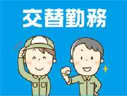 株式会社TRUST 豊橋営業所