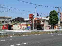 尾山台サービスステーション(関東燃料株式会社)