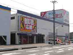 ジャンボ スポーピアシラトリ 藤枝店