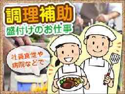 人材プロオフィス株式会社 静岡営業所/静岡市立清水病院