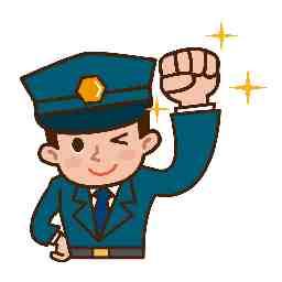 警察 イラスト 無料 無料のアイコンライブラリ