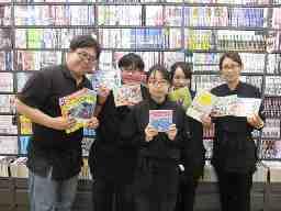BOOK・OFF(ブックオフ) 藤枝店
