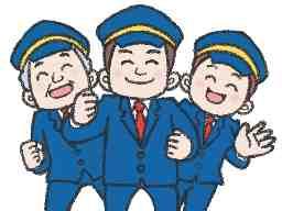 株式会社静岡総合警備保障 清水営業所