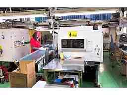 川合樹脂工業株式会社