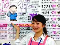 クリーニングのサトウ ザ・ビッグ蒲原店(株式会社サトウ商会)