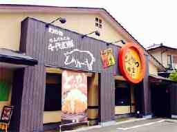 名代とんかつ勝富 藤枝店