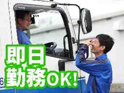 原川倉庫運輸株式会社