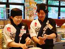 魚魚丸(ととまる)知立本店