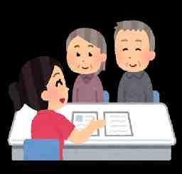 社会福祉法人 静岡市社会福祉協議会
