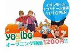 Yogibo Store イオンモール名古屋ドーム前