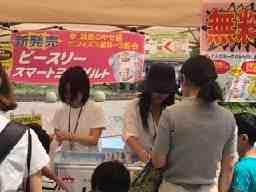 株式会社森乳東海 名古屋西営業所