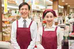 【セガサミーグループ】ジェイ・ネクスト株式会社 四日市営業所