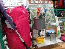 casa&SWENイオンモール浜松市野店