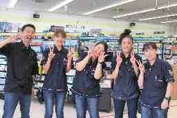 TSUTAYA(ツタヤ)富士宮バイパス店