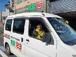 宅配COOK123 静岡桜橋店