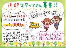 株式会社THビジネスサポート 成田支店/J022-driver